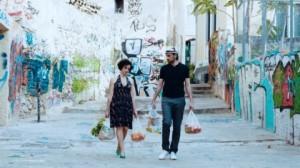 Festival du film grec de Montréal
