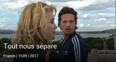 cinemania2017